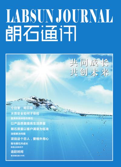 BOB体彩官网通讯第一期.jpg