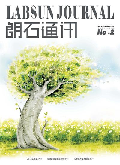 BOB体彩官网通讯第二期.jpg