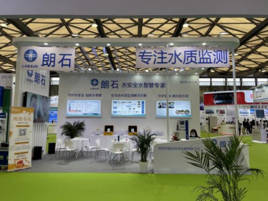"""聚焦2021中国环博会丨bob足球app官网监测领军企业如何发力""""十四五""""?"""