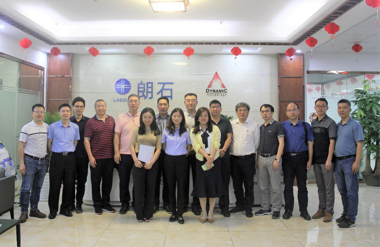 广东省环境监测协会自动监测专业委员会2021年度工作会议及行业调研会议在BOB体彩官网成功召开